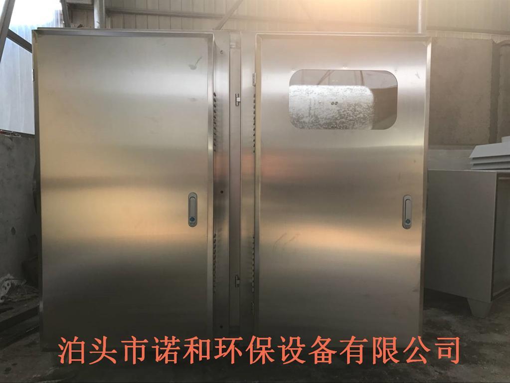 环保 空气净化设备 工业空气净化器 等离子废气净化器详细介绍  低温
