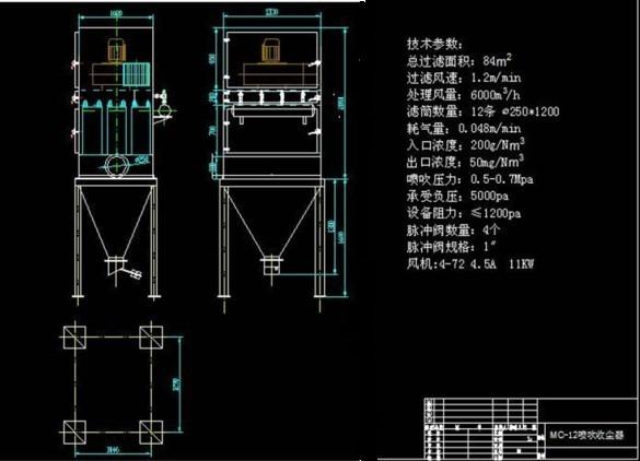 广东脉冲除尘器厂家